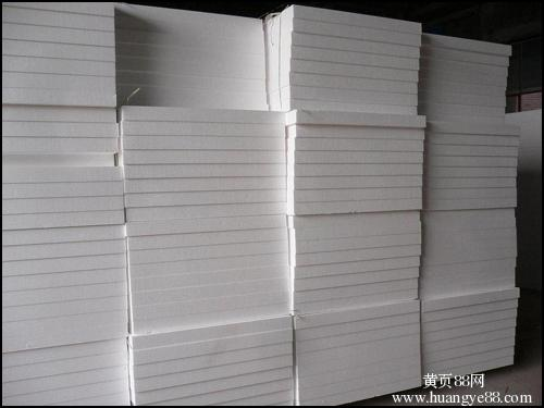 sell EPP foam Blocks and Sheets