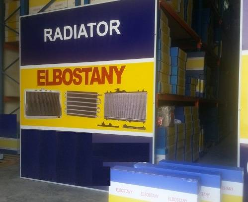 Radiator Suppliers in UAE for Cars and Truck Elbostany