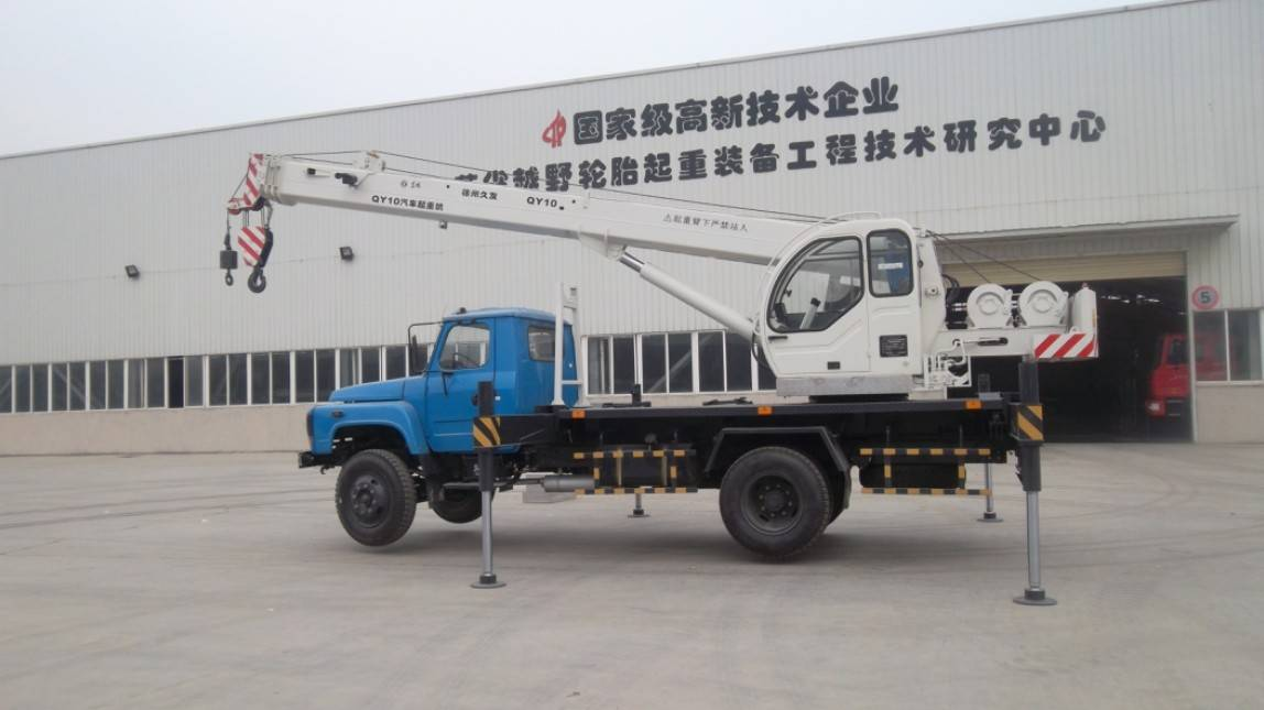 10ton truck crane (Dongfeng Chassis)