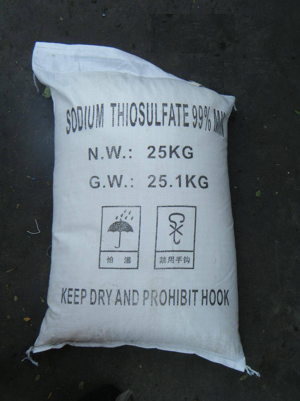 China Lowest Price of Sodium Thiosulphate(Thiosulfate) 99%min