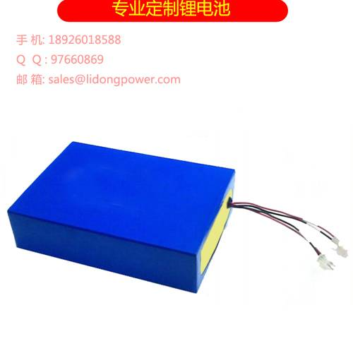 Solar Street Lamps 24V 30Ah LiFePO4 Battery Pack