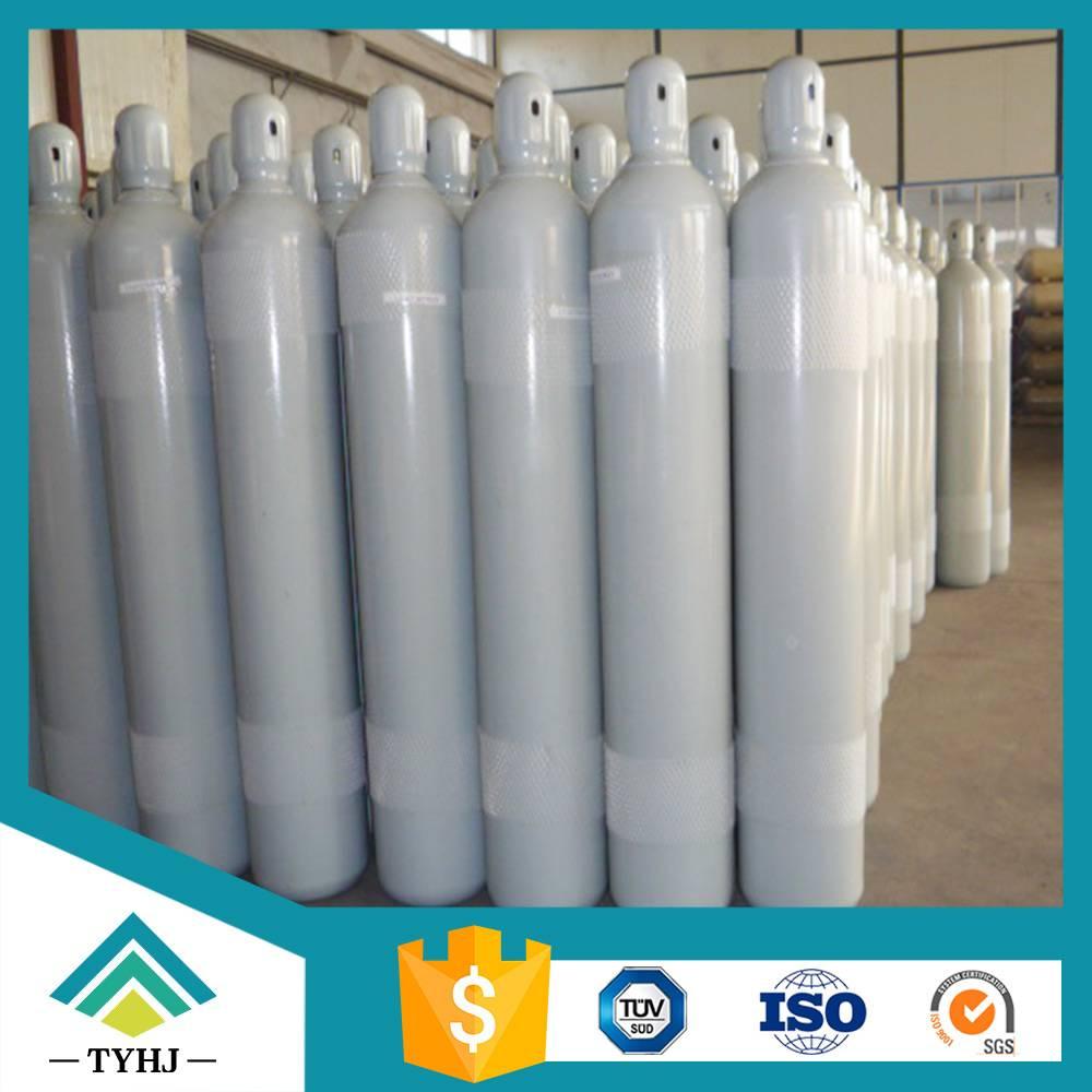 Sell High Quality Trifluoromethane(CHF3)