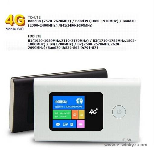 4G Mobile Wifi router support TD-LTE and FDD-LTE