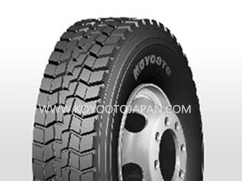 Sell Truck Radial Tyre 7.50R16, 8.25R16, 9.5R17.5