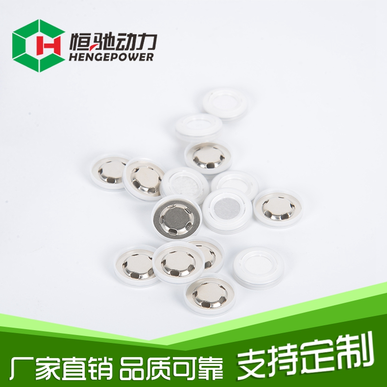 Factory price 18650 lithium battery explosion-proof cap