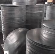 Professional Exporter of Aluminum Disc