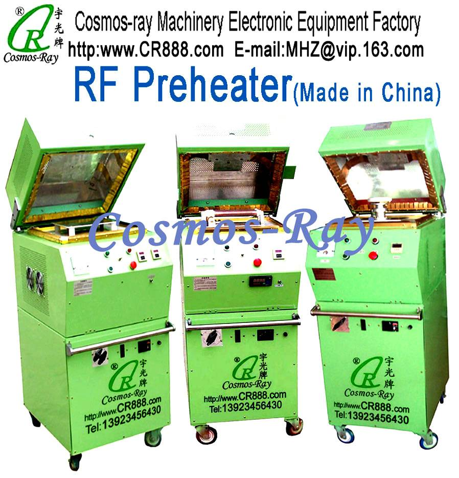 High Frequency Preheater