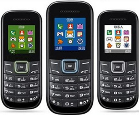 Supply 1.8 inch hot low end mini simple mobile phone with MTK 6260 chipset