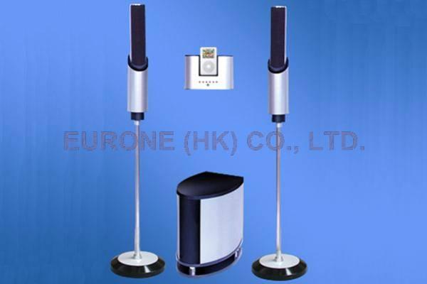 sell Apro Speaker  7012