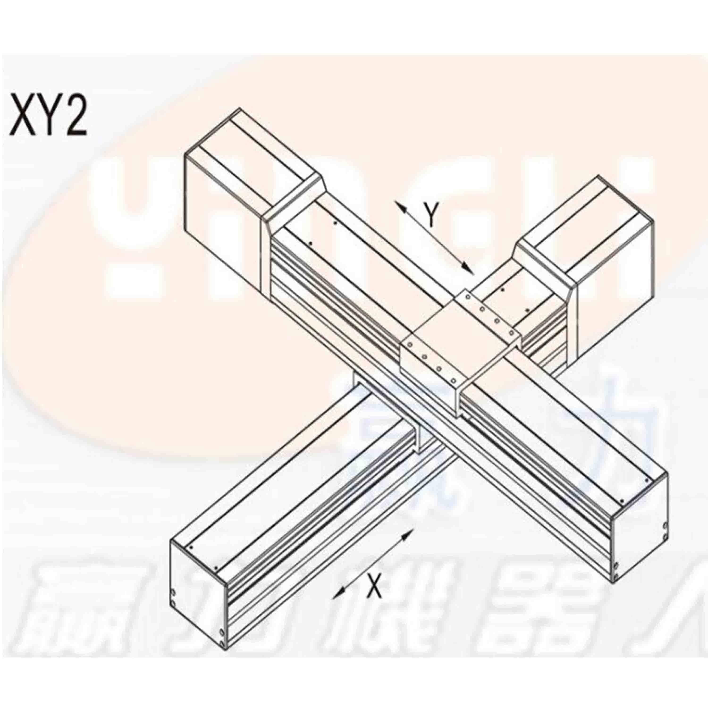 2 axis robot arm