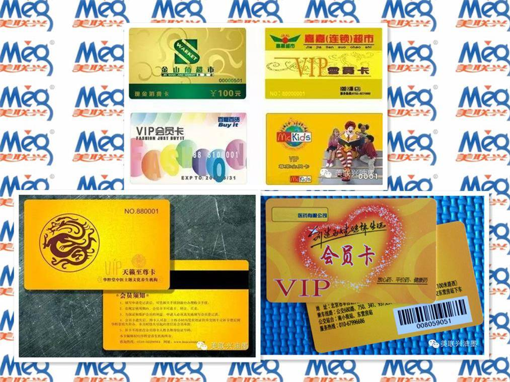 JPA-CA UV Offset Printing Ink for calendar card board