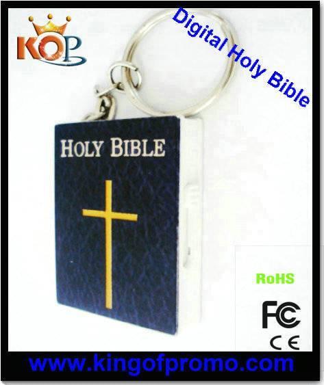 digital holy bible usb key chain