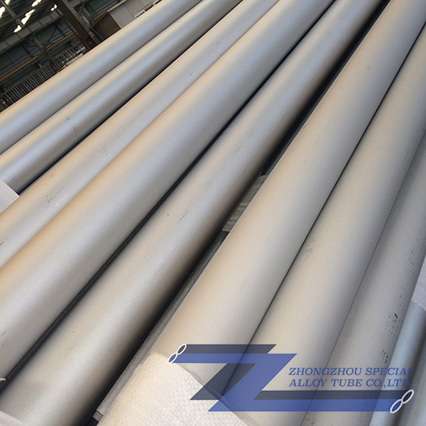 A789/A789M tubings,pipings,A790/A790M seamless pipes,tubes