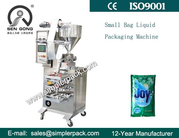 Fully Automatic Small Bag Liquid Packaging Machine