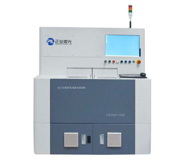 Double Stations Precision Fiber Laser Cutting Machine