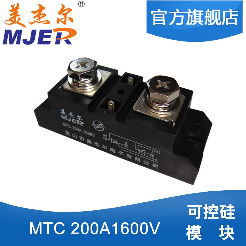 SCR Thyristor Module Mtc 200A 1600Vc Type-2