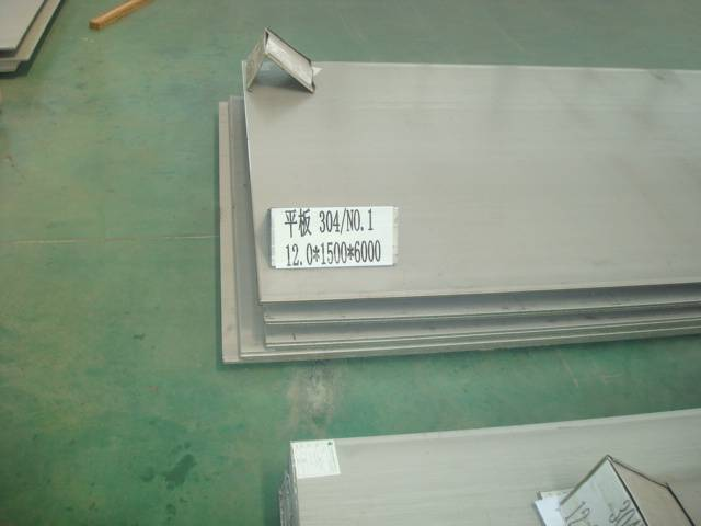 Large stock 310S stainless steel plate