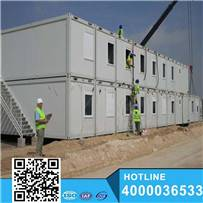 Construction site office room design container office