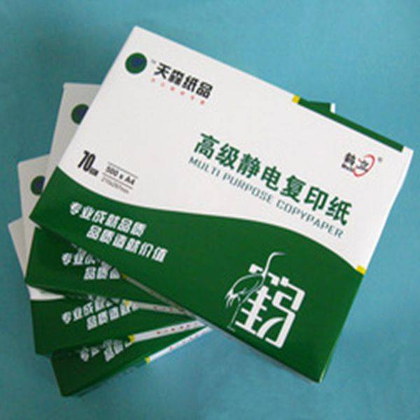 good quality A4 copy paper with brightness 102%-104%
