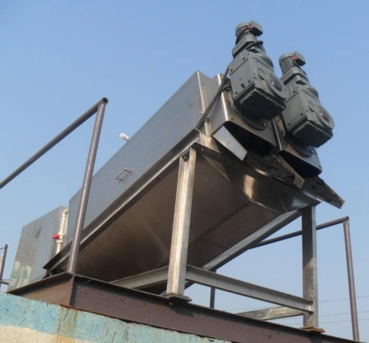 helix sludge dewatering machine