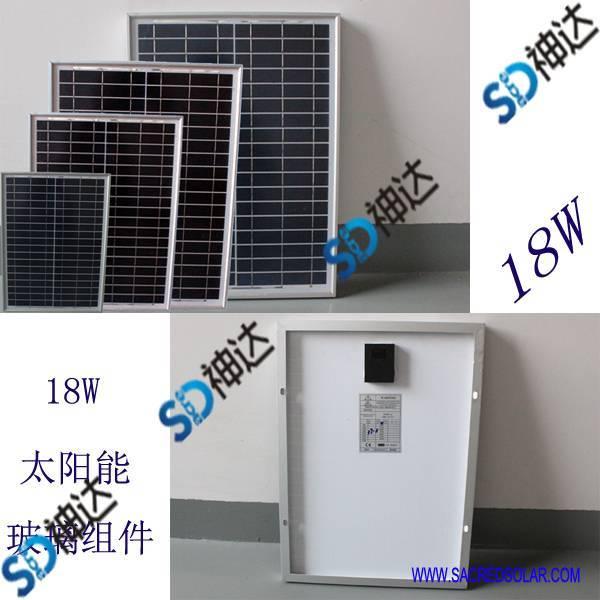 18Watt Hight Efficiency PV Module ( Solar Panel)