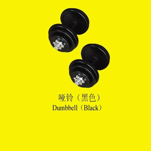 black dumbbell
