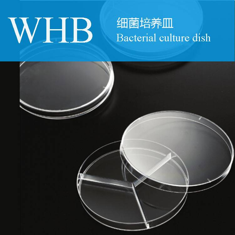 Various Disposable Plastic 90mm Sterile Petri Dish