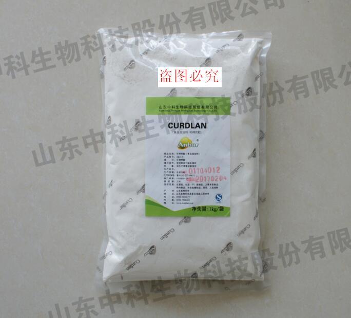 Selling natural food additives , Curdlan , food thickener