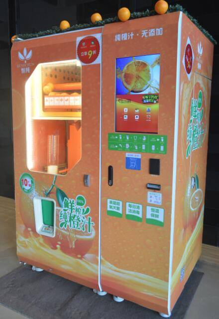 vending machine company