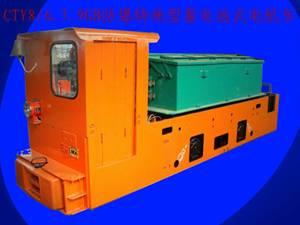 8ton shunting locomotive