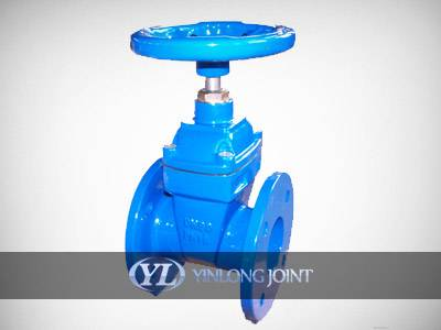 Soft Sealing Gate Valve Z45X|High Quality Valve in Stock
