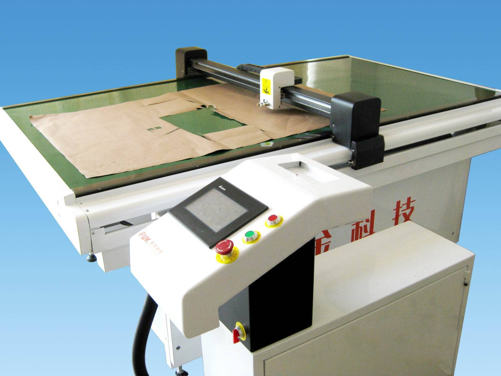 Flatbed leather CAD cutting system