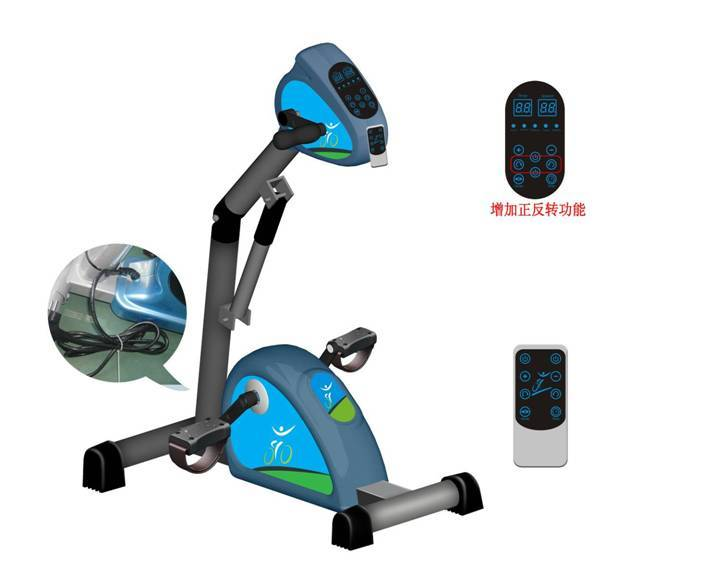 Sell Auto Exercise Bike