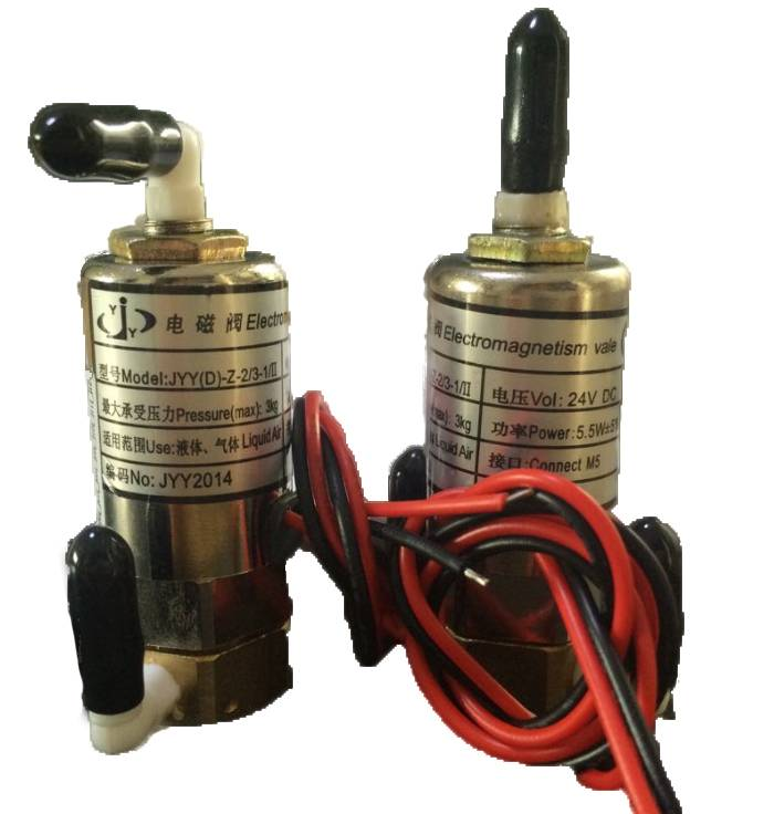 JYY Solenoid valve with Elbow,Unbent
