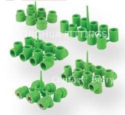 Sell PPR pipe fittings
