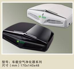 Air purifier for car use