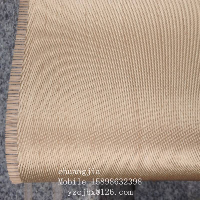 cheap price fiberglass cloth HT800