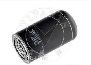 Oil Filter LF3349