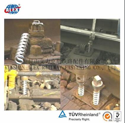 Aluminum Coil and Wedge Used with Railway Screw Spike