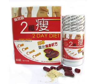 2 day diet japan lingzhi slimming pills