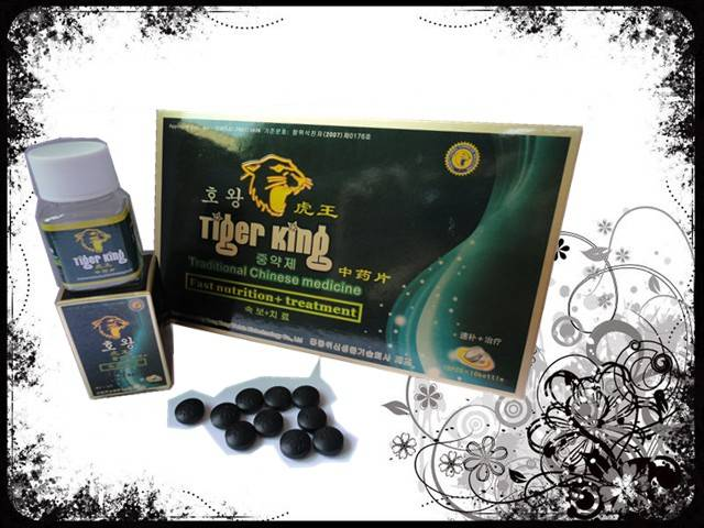 Tiger King Herbal Medicine Sex pill male enchancement
