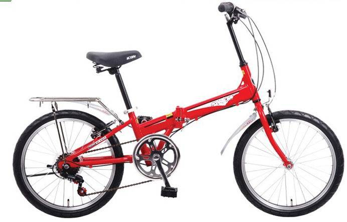 We buy 20inch folding bike