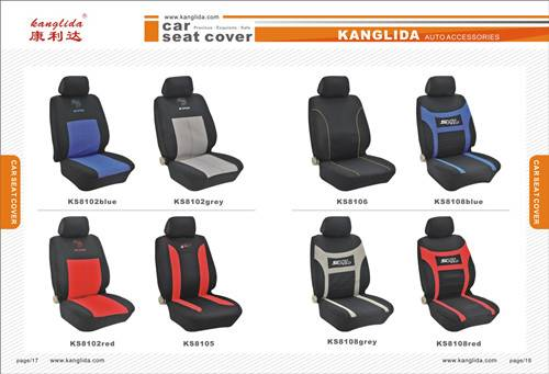 GM Polyester car seat covers