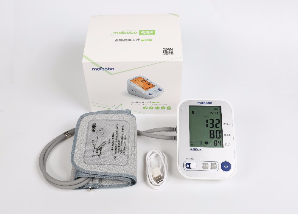 Professional Blood Pressure Monitor Unit with Adult Cuff