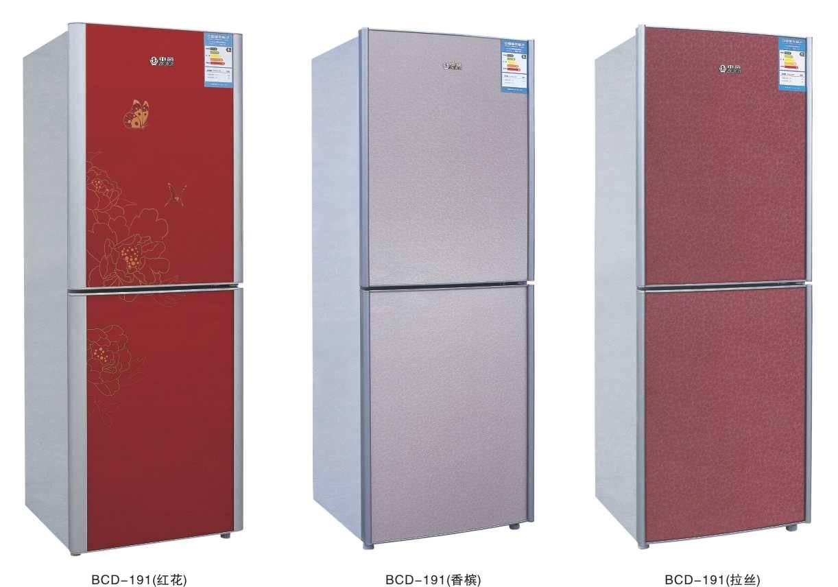 Sell 171L, 191L, 211L energy-saving refrigerator