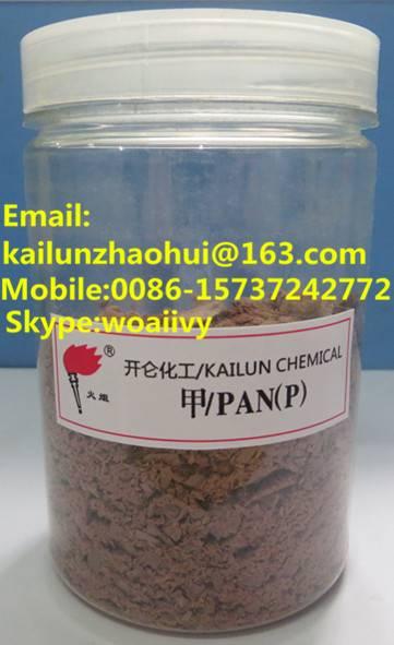 supply rubber antioxidant PAN/A