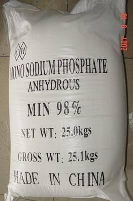 Monosodium Phosphate Anhydrous(AMSP)