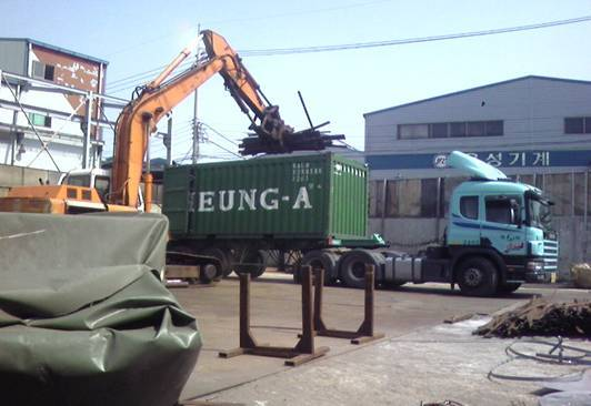 We are exporting Stainless Steel Scrap 304.