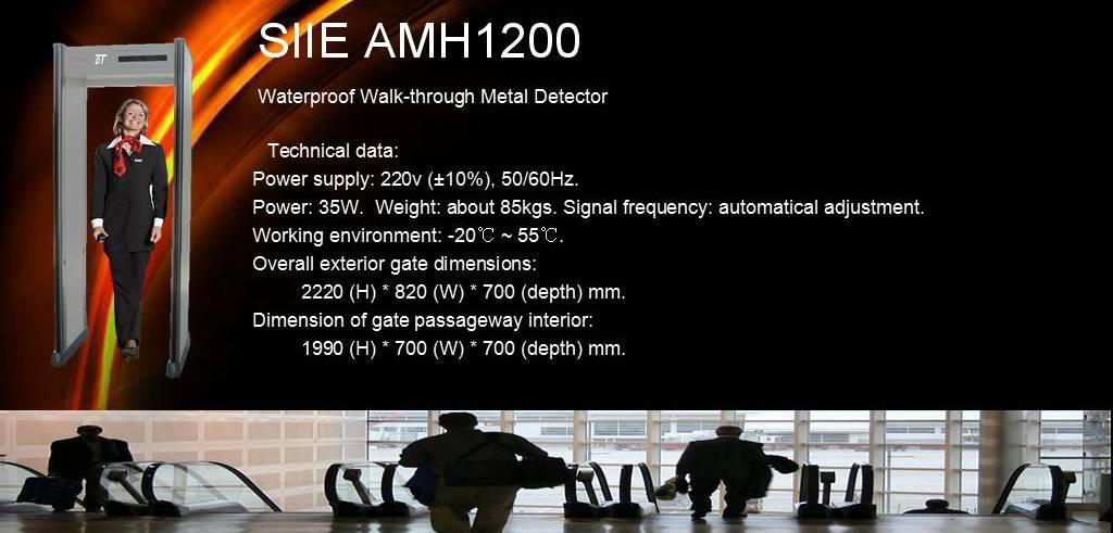 metal detector, water proof walk through metal detector, security door
