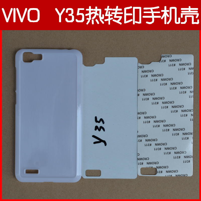 DIY photo printing 2D Sublimation cover case for Vivo Y35